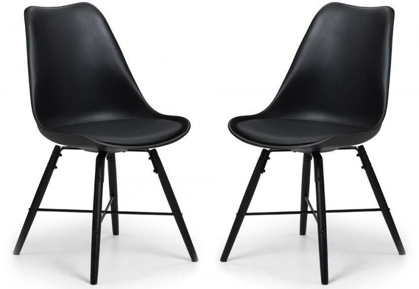 Julian Bowen - Kari Dining Chair Product Image